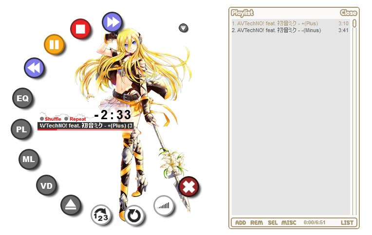 vocaloid lily winamp skin