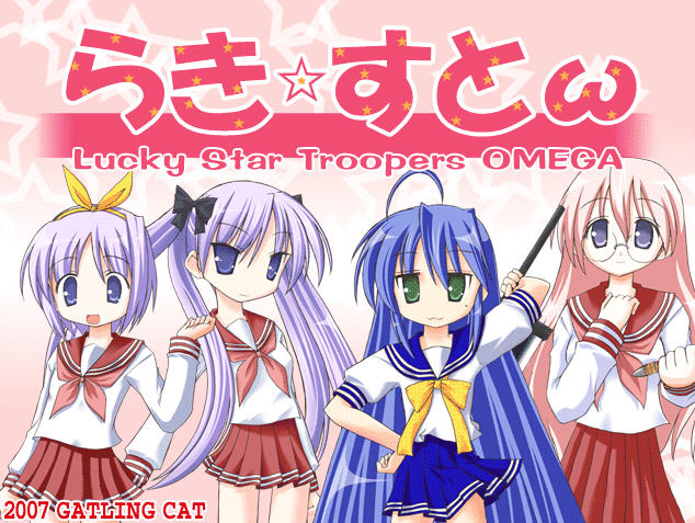 PC Vocaloid Miku Lucky Star Troopers Omega Game