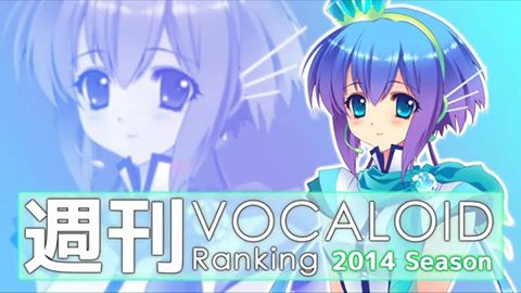 vocaloid weekly ranking 374