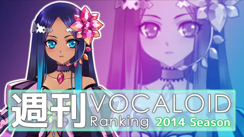 vocaloid weekly ranking