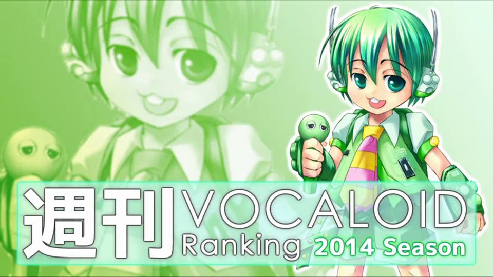 vocaloid weekly rangking