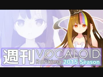 vocaloid weekly ranking 429